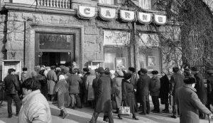 Ce mâncau românii pe vremea lui Nicolae Ceaușescu - 2