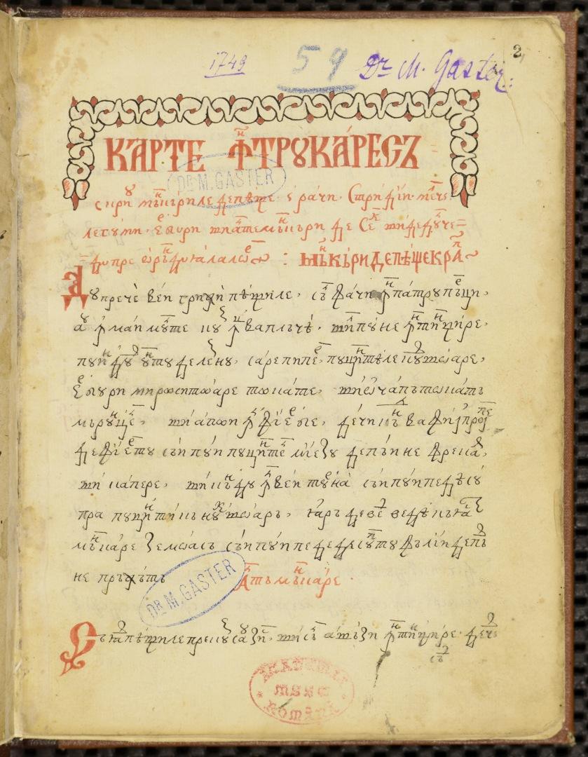 Dulciurile românilor (2). Perioada orientală. - 1